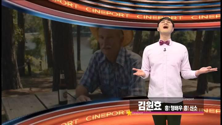 (2/28 방영) 흥행배우 흥신소 박철민편