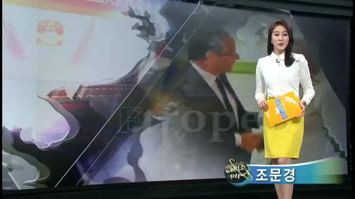 (02/28 방영) 월드리포트