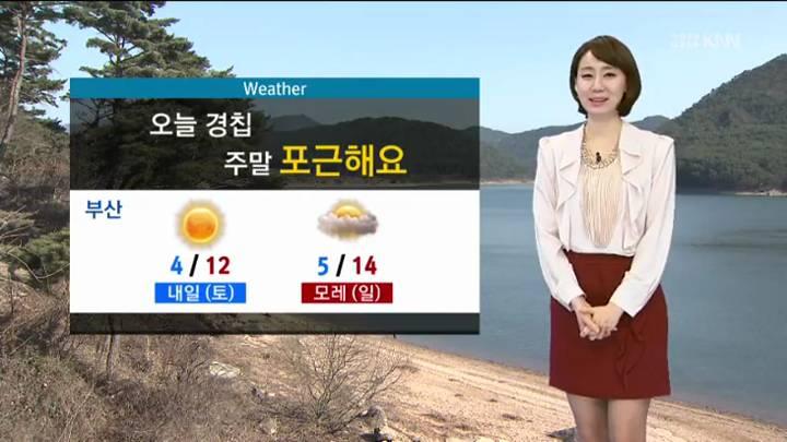 뉴스아이 날씨 3월6일-내일 전국이 봄 날씨, 월요일 곳곳 비