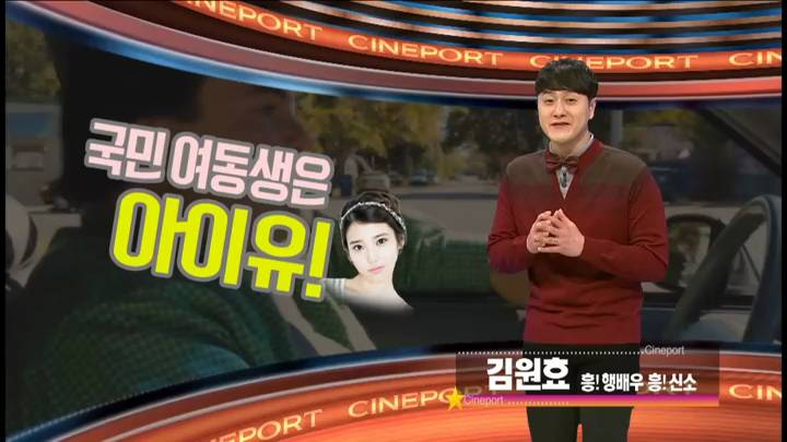 (3/07 방영)흥행배우 흥신소 김수미편