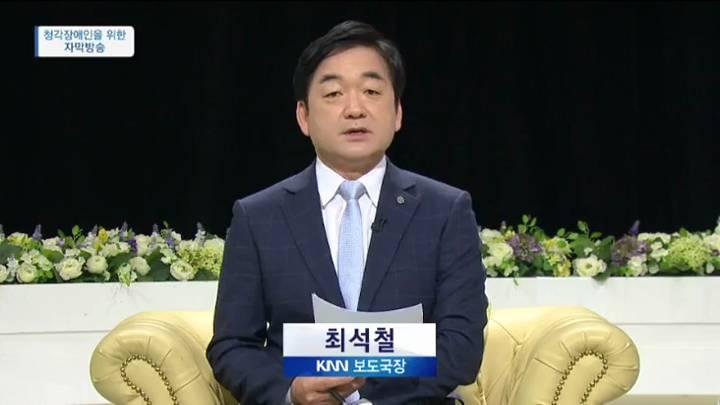 (03/15 방영) 김임권 수협중앙회 회장/ 가수 조영남