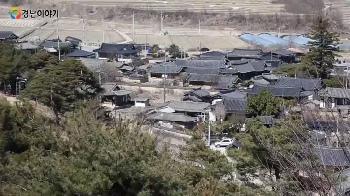 고즈넉한 선비의고장 함양개평마을