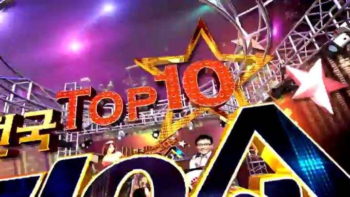 (03/21 방영) 전국 TOP 10 가요쇼