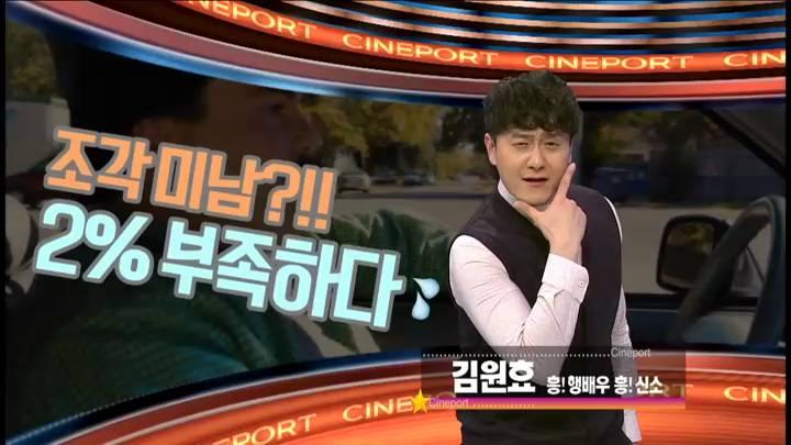 (3/21 방영)흥행배우 흥신소 김상경편