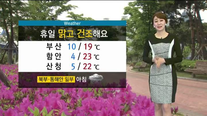 뉴스아이 날씨 3월28일-내일 수도권 비, 그 외 구름만 많아..