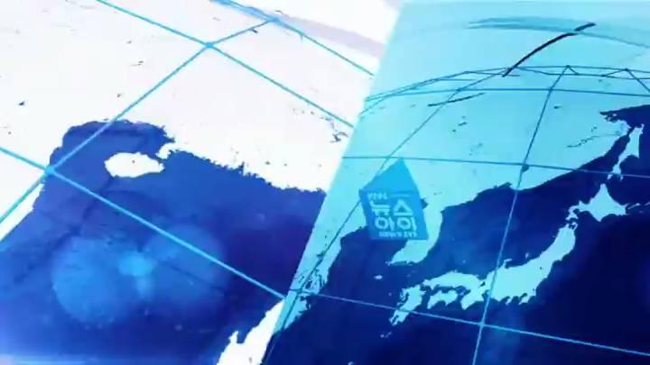(03/28 방영) 뉴스아이