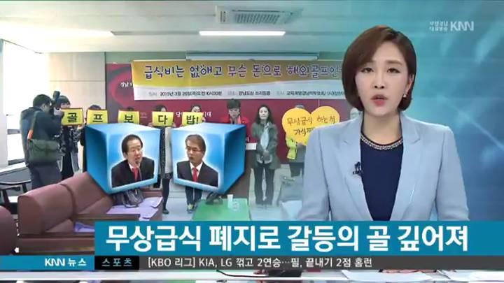 """충돌하는 민심, """"홍*박"""" 이제는 만나야"""