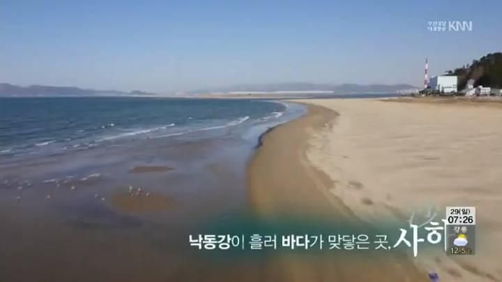 (03/29 방영) 사하, 그 아름다운 이야기