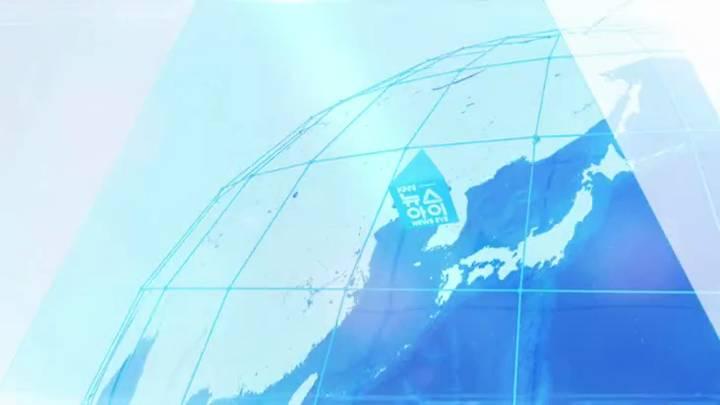 (03/31 방영) 뉴스아이