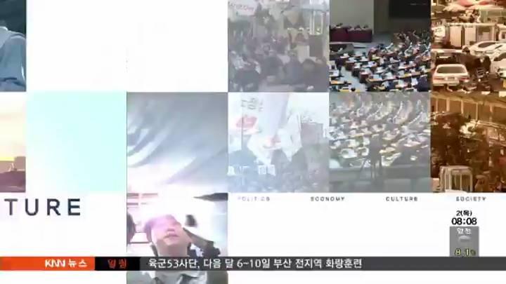 인물포커스==김영만 KB저축은행 대표