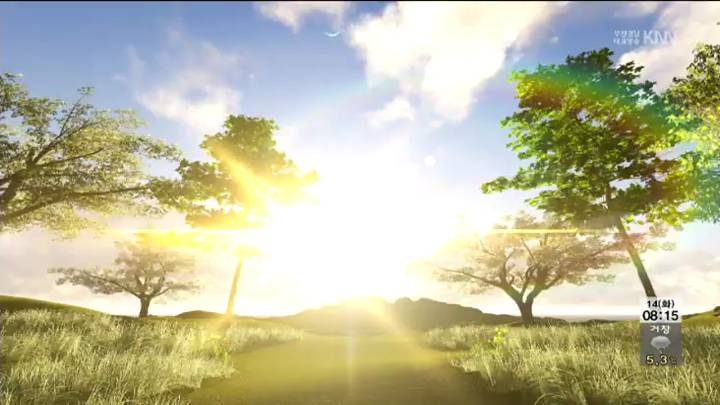 모닝와이드 날씨 4월14일(화)
