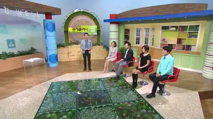 (04/18 방영) 봄철, 당신의 피부나이는?(류병직/서울피부과 원장)