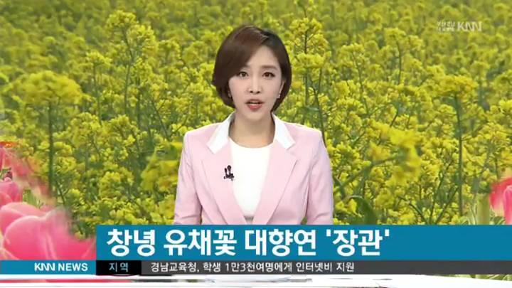 (04/18 방영) 뉴스아이
