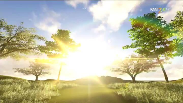 모닝와이드 날씨 4월20일(월)