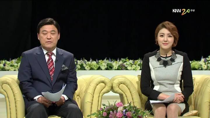 (04/26 방영) 유기준 해수부 장관, 강영실 한국수산자원관리공단 이사장
