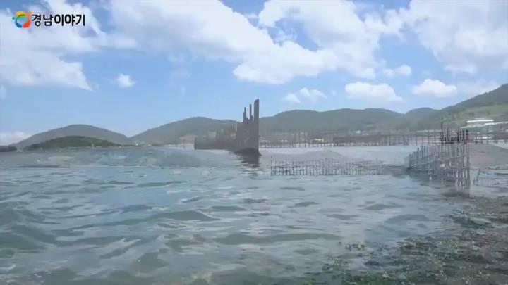 다양한 바다체험이 가득한 남해지족어촌체험마을