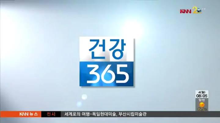건강365-오돌토돌한 피부 '모공 각화증'