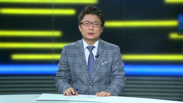 인물-김승곤순천대학교 석좌교수
