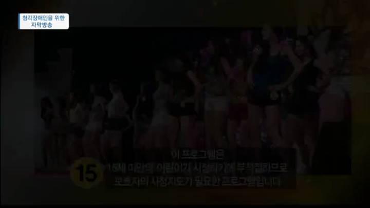 (05/09 방영) 2015 미스코리아 경남 선발대회