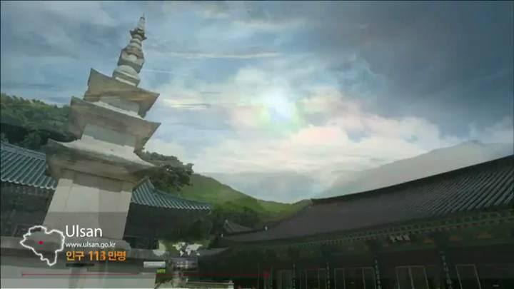 (05/11 방영) [KNN포럼]김기현 울산시장 육성 고백 울산 홍보 영상