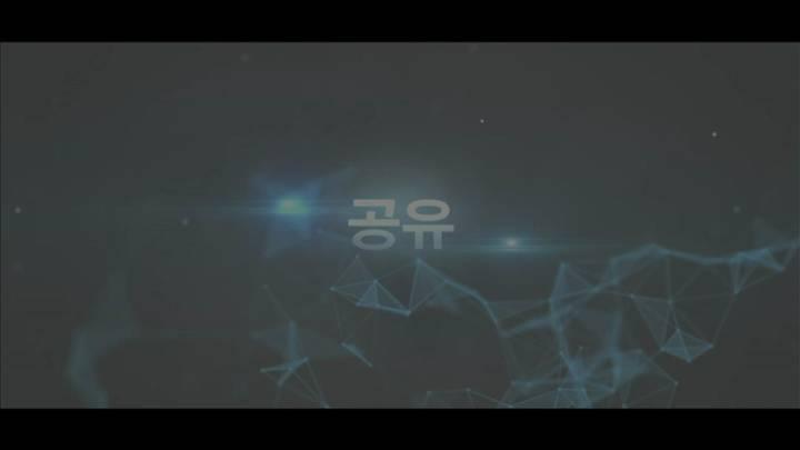 (05/11 방영) [KNN포럼]KNN창사 20주년 기념 포럼 타이틀 영상