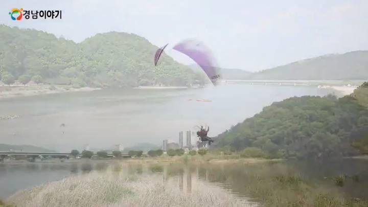 수상레저 스포츠 천국 합천황강 레포츠 공원