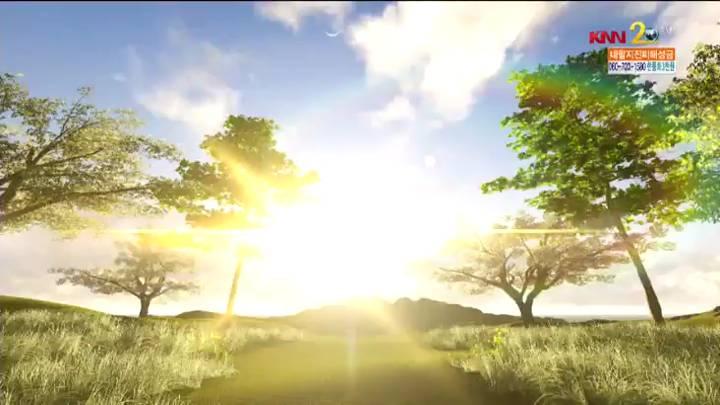 뉴스아이 날씨 5월23일(토)