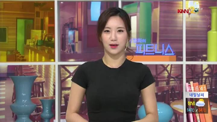 예정화의 피트니스 – 전신 운동