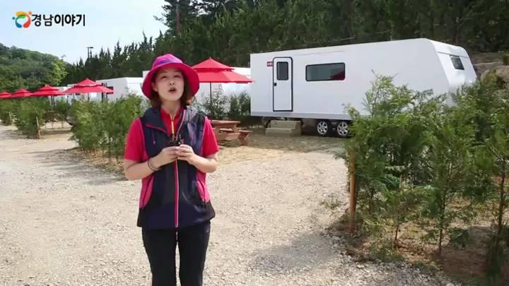 경남 캠핑여행지를 찾아라