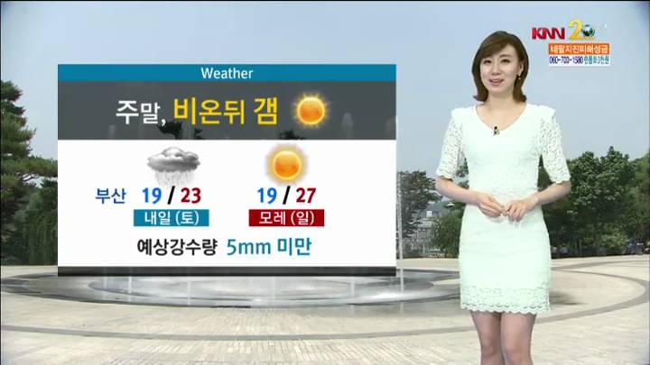 뉴스아이 날씨 5월28일-내일 전국 곳곳에 비.. 5mm 미만