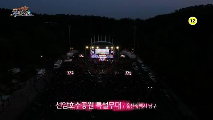 (05/30 방영) 전국 TOP10 가요쇼