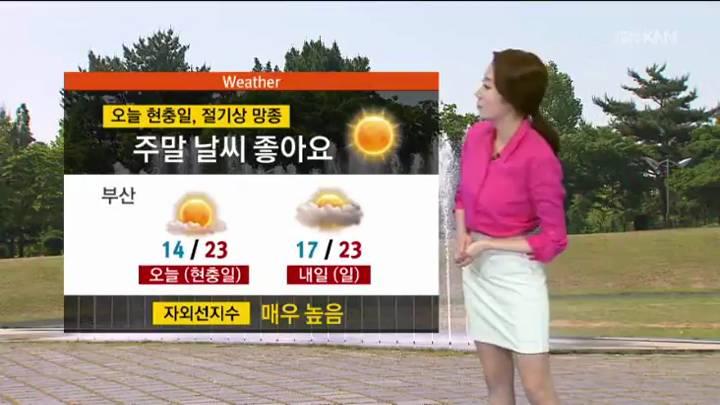 모닝와이드 날씨2 6월6일(토)-주말과 휴일 맑고 더워, 자외선 지수 급상승 주의