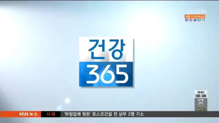 건강365-여성의 감기 '질염'