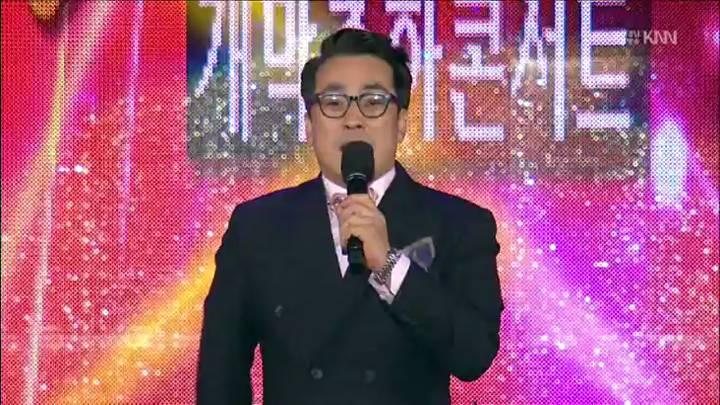(06/15 방영) 2015 양산 웅상회야제 개막축하콘서트