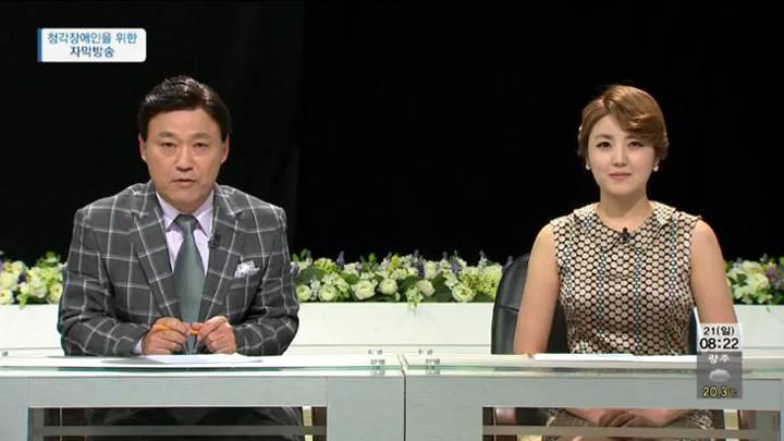 (06/21 방영) 김도읍 국회의원, 허원제 방송통신위원회 부위원장