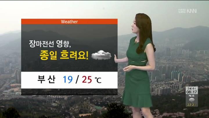 모닝와이드 날씨 6월24일(수)