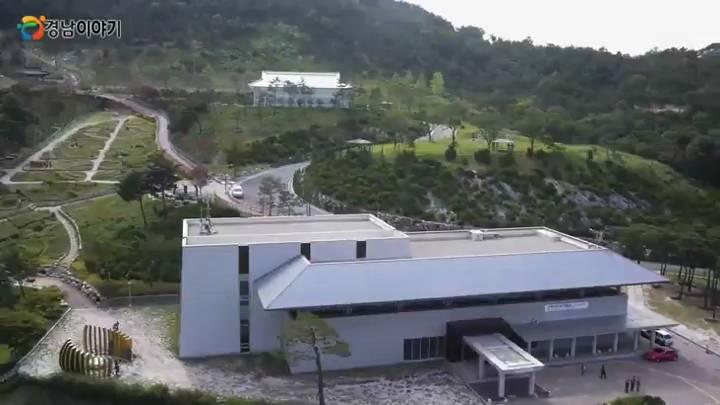 산청의 전통시장