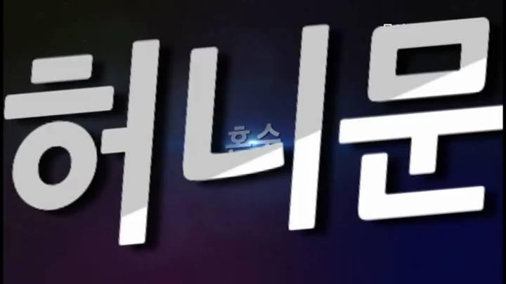 [광고] KNN 웨딩박람회