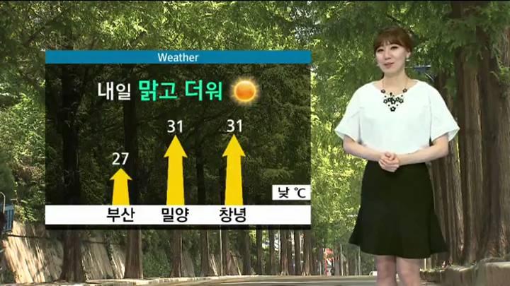 뉴스아이 날씨 7월1일(수)