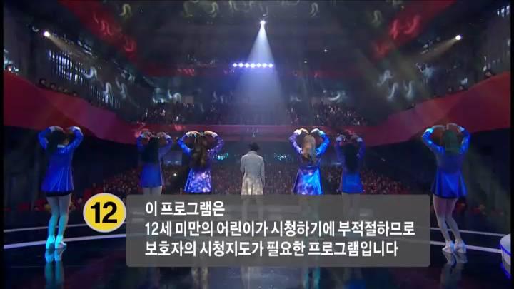 (07/11 방영) 전국 TOP 10 가요쇼