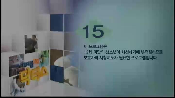 (07/11 방영) 메디컬 24시 닥터스