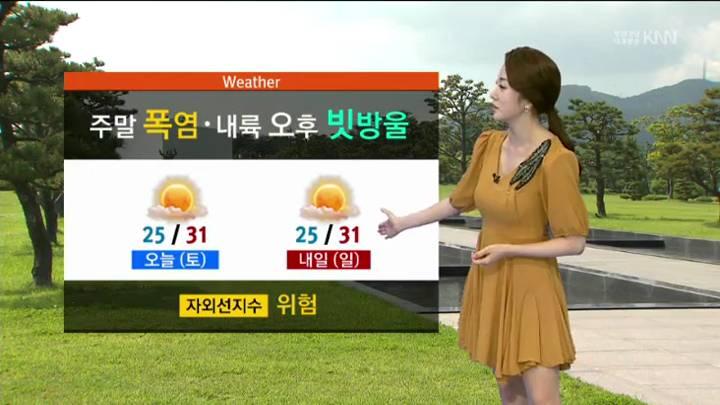 모닝와이드 날씨 8월1일(토)