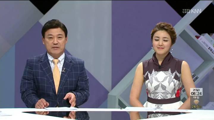(08/02 방영) 마술올림픽 유치, 마술도시 부산