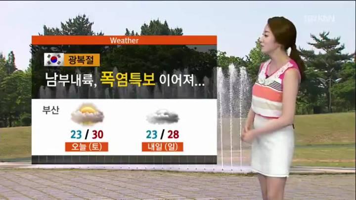 모닝와이드 날씨 8월15일(토)