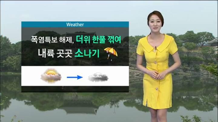 뉴스아이 날씨 8월15일(토)