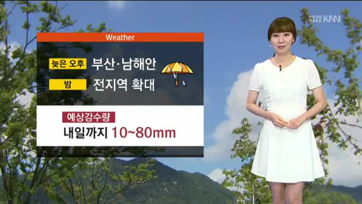 모닝와이드 날씨 8월31일(월)