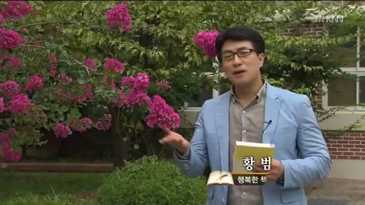 (08/   방영) 8월 30일 방송(양운고 학생들)