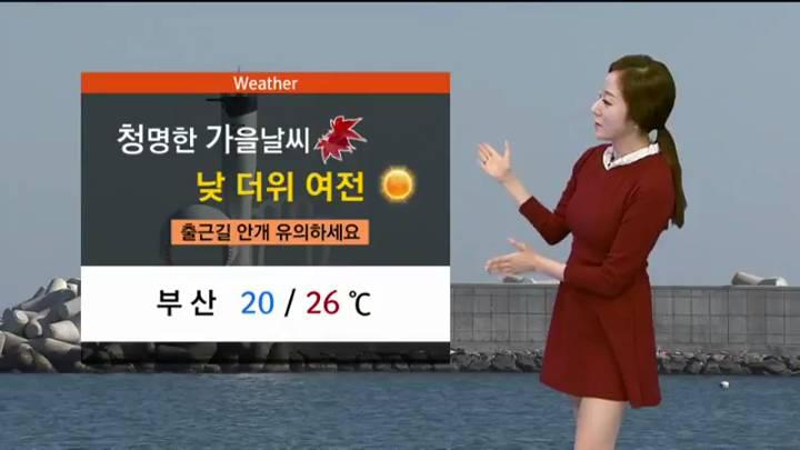 모닝와이드 날씨2 9월21일(월)
