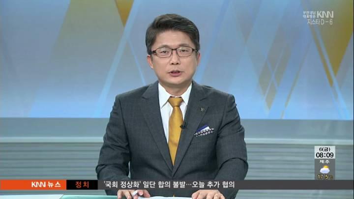 (인물포커스)  박삼석 부산동구청장