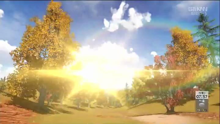 모닝와이드 날씨 11월7일(토)